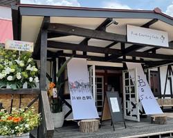 緑溢れ自然豊かな空間...兵庫県神戸市西区神出町小束野に「ファイブカントリーカフェ」6/24オープン