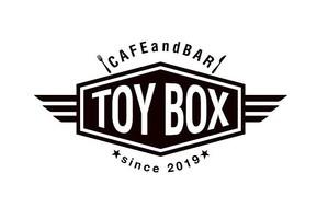 子供心を忘れないお店...佐世保市塩浜町にカフェ&バー「トイボックス」オープン