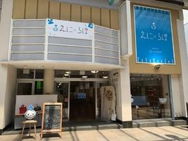 日本初!DX対応製販一体の体験型リアル店舗「えにらぼ」が宇都宮にできたらしい