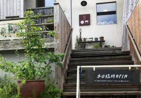 石臼で挽きパンを焼く山のパン屋...鳥取県西伯郡伯耆町金屋谷の『コウボパン小さじいち』