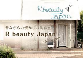 27114R beauty Japan