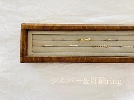 ココチ雑貨に素敵な作品が沢山届いています💍👜🌼奈良県香芝市