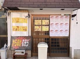 新店!大阪府門真市に唐揚げ専門店『からあげ むそう』5/14グランドオープン