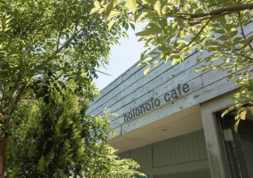 メニューを大幅変更...静岡県浜松市南区本郷町の『ホロホロカフェ』6/1リニューアルオープン