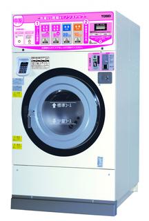 中型洗濯乾燥機
