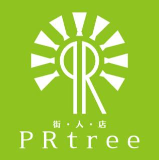 27114PRtree
