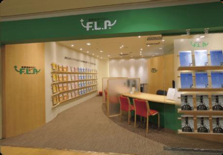 14117保険相談サロンFLP 青葉台東急スクエア店