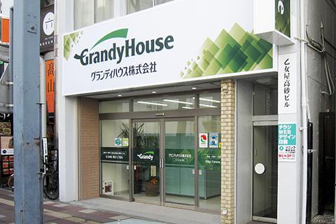 11107グランディハウス 埼玉支社