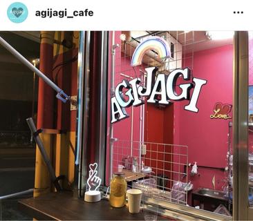 11102韓国屋台&cafe Agijagi