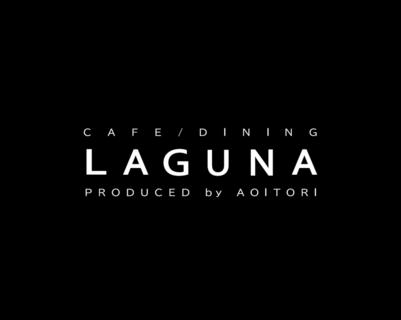 40203Cafe/Dining LAGUNA