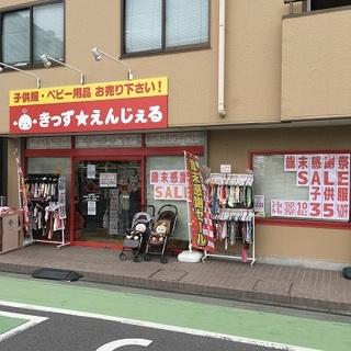 11201きっずえんじぇる川越店