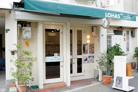 27114LOHAS Cafe