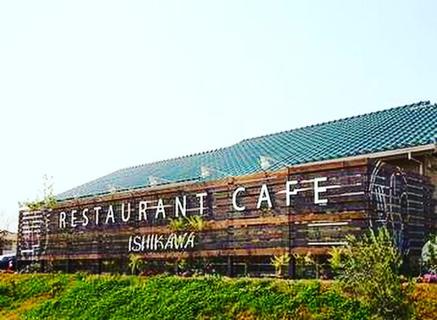 23211RESTAURANT CAFE ISHIKAWA