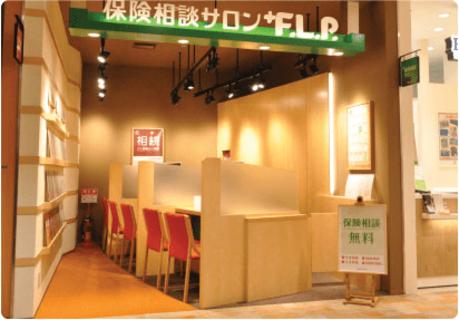 13202保険相談サロンFLP ルミネ立川店