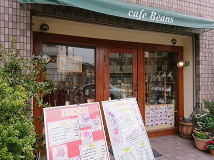 27114cafe Beans