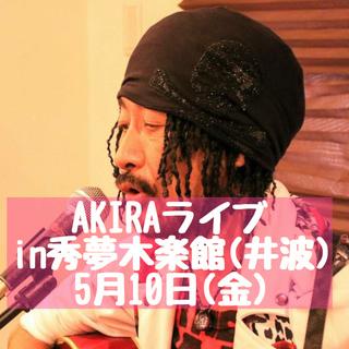 162102019年5月10日AKIRAライブ~おとひめparty~