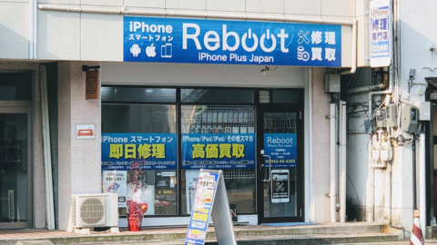 40203Reboot by iPhonePlusJapan久留米店