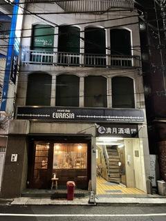13104合金ロボショップ 西新宿店