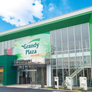 9201グランディハウス インターパーク支店