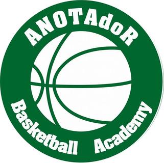 45201アノタドールバスケットボールアカデミー
