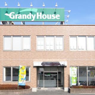 9214グランディハウス さくら支店