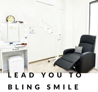 13105セルフホワイトニング&水素吸入専門店 BLING WHITE
