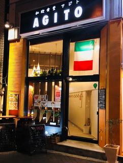 13104和欧食堂 AGITO