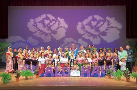 8220Ka pā haʻa wehe lā ke alaula