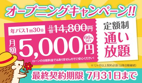13113セルフ脱毛サロン ハイジ渋谷店