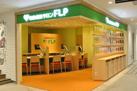 12207保険相談サロンFLP アトレ松戸店