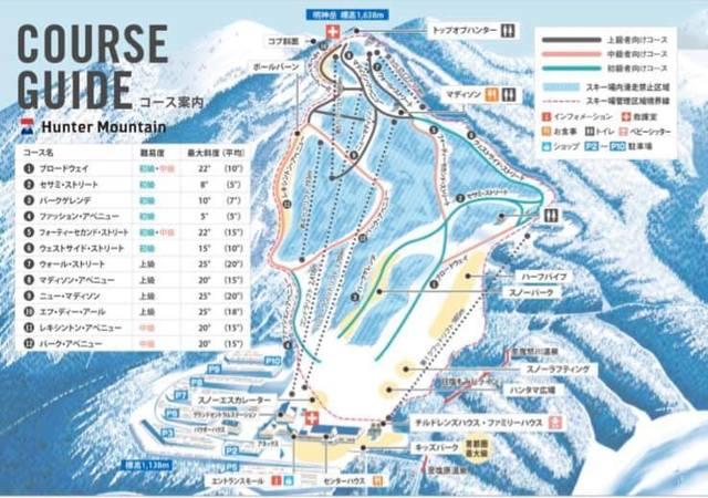"<p>「ハンターマウンテン塩原」<br /><br />夏は400万輪のゆりパーク!<br /><br />秋は1,600mの山頂から望む紅葉ゴンドラ!<br /><br />冬は都心から近い最大級のスノーリゾート...</p> <p>http://bit.ly/2vHwys0</p> <div class=""news_area is_type01""> <div class=""thumnail""><a href=""http://bit.ly/2vHwys0""> <div class=""image""><img src=""https://scontent-nrt1-1.cdninstagram.com/v/t51.2885-15/e35/60962747_838163083230937_8328014251751823809_n.jpg?_nc_ht=scontent-nrt1-1.cdninstagram.com&_nc_cat=101&_nc_ohc=hofd-sMP8bYAX8wbCM5&oh=03356de04cbcf654f03a8cd8d772a69d&oe=5E4CFC70"" /></div> <div class=""text""> <h3 class=""sitetitle"">ハンターマウンテン塩原 on Instagram: ""・ 【2019 ゆり博】 雪が無くなったら ゲレンデは百合でいっぱいに♪ いつも一緒に滑っていた 仲間たちと ゆりのゲレンデにも 遊びに来てください✨ 7/13(土)開園予定! ・ 最新情報はプロフィールの URLをcheck! @hunter_mountain_jpn ・…""</h3> <p class=""description"">665 Likes, 1 Comments - ハンターマウンテン塩原 (@hunter_mountain_jpn) on Instagram: ""・ 【2019 ゆり博】 雪が無くなったら ゲレンデは百合でいっぱいに♪ いつも一緒に滑っていた 仲間たちと ゆりのゲレンデにも 遊びに来てください✨ 7/13(土)開園予定! ・…""</p> </div> </a></div> </div> ()"