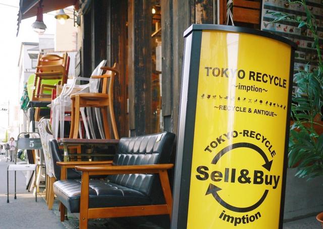 """<p>【 TOKYO RECYCLE imption 学芸大学店 】リサイクルショップ</p> <p>東京都目黒区鷹番2-4-12-1F</p> <p>イームズの家具やウェグナーの家具など、国内外のヴィンテージ家具やブランド家具、デザイナーズ照明をメインテーマに。買取、販売、リースのサービスをおこなう。</p> <p>http://bit.ly/2TuGEEH</p><div class=""""news_area is_type01""""><div class=""""thumnail""""><a href=""""http://bit.ly/2TuGEEH""""><div class=""""image""""><img src=""""https://scontent-nrt1-1.cdninstagram.com/vp/bd00f3dc28845976118c76fc3f5e1ffd/5DE2B61C/t51.2885-15/e35/s1080x1080/64873486_127373775163379_8787698406750655205_n.jpg?_nc_ht=scontent-nrt1-1.cdninstagram.com""""></div><div class=""""text""""><h3 class=""""sitetitle"""">TOKYO RECYCLE imption 学芸大学店 on Instagram: """"インプション学芸大学店 . 入り口に集まるカッコイイ家具たち。店内には所狭しとお洒落なアイテムが並んでいます。 . 皆さんが遊びに来るのをお待ちしております。 . #midcentury #midcenturydesign #ミッドセンチュリー #アメリカンヴィンテージ…""""</h3><p class=""""description"""">13 Likes, 0 Comments - TOKYO RECYCLE imption 学芸大学店 (@imption_gakudai_staff) on Instagram: """"インプション学芸大学店 . 入り口に集まるカッコイイ家具たち。店内には所狭しとお洒落なアイテムが並んでいます。 . 皆さんが遊びに来るのをお待ちしております。 . #midcentury…""""</p></div></a></div></div> ()"""