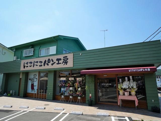 "<div>『にこにこパン工房』</div> <div>焼き立てにこだわるパン工房。</div> <div>場所:神奈川県秦野市清水町9-24</div> <div>投稿時点の情報、詳細はお店のSNS等確認下さい。</div> <div>https://goo.gl/maps/339gtafQWWK9Dg4k7</div> <div>https://tabelog.com/kanagawa/A1408/A140804/14044810/</div> <div>https://www.instagram.com/nikoniko_pankoubou/</div> <div><iframe src=""https://www.facebook.com/plugins/post.php?href=https%3A%2F%2Fwww.facebook.com%2Fhatano.or.jp%2Fposts%2F3959511560803778&show_text=true&width=500"" width=""500"" height=""639"" style=""border: none; overflow: hidden;"" scrolling=""no"" frameborder=""0"" allowfullscreen=""true"" allow=""autoplay; clipboard-write; encrypted-media; picture-in-picture; web-share""></iframe></div><div class=""news_area is_type02""><div class=""thumnail""><a href=""https://goo.gl/maps/339gtafQWWK9Dg4k7""><div class=""image""><img src=""https://lh5.googleusercontent.com/p/AF1QipO9BtWXcW82NHQvsXqzEGGntipIDKmd5hrZsAhk=w256-h256-k-no-p""></div><div class=""text""><h3 class=""sitetitle"">にこにこパン工房 · 〒257-0053 神奈川県秦野市清水町9−24</h3><p class=""description"">★★★★☆ · ベーカリー</p></div></a></div></div> ()"