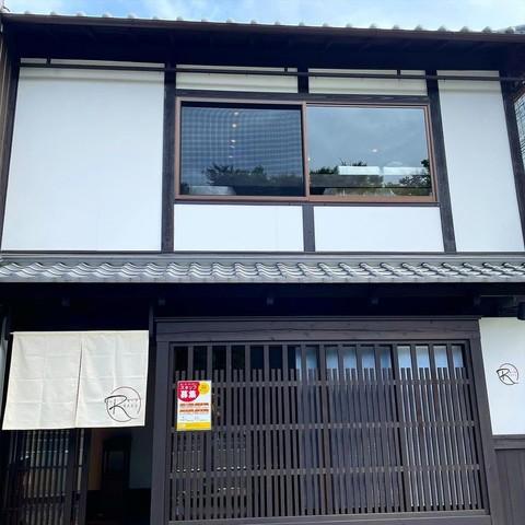 <div>「富小路RAKU」7/21オープン</div> <div>京町屋をリノベーションした</div> <div>風情ある空間で創作洋食料理を堪能...</div> <div>https://www.instagram.com/p/CRc2-4xLnP8/<br /><br /></div> ()