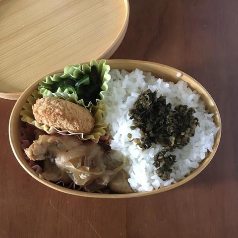<p>お漬物日本一決定戦でグランプリを受賞した「まぜちゃい菜」。</p> <p>滋賀県の伝統野菜、日の菜の葉を中心に、いろいろな野菜が入ったお漬物。</p> <p>小さく刻んであるので食べやすく、ご飯だけでなく、冷奴やうどんやパスタなど、味付けとしても使える便利で美味しいお漬物です。</p> <p>多賀サービスエリアにもお店があり、通販もあります。</p> ()
