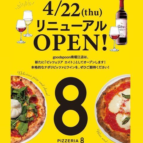 "<div>「PIZZERIA8南堀江店」4/22オープン</div> <div>good spoon南堀江がピッツェリア業態としてリニューアル..</div> <div>https://g.page/goodspoon_horie?share<br />https://www.instagram.com/pizzeria_8_minamihorie/</div> <div> <blockquote class=""twitter-tweet""> <p lang=""ja"" dir=""ltr"">さてさて…<br />随分と変わってきました🎵<br /><br />pizzeria8 ピッツェリアエイト南堀江店<br /><br />4/22オープン‼️ <a href=""https://t.co/XO1qRofm3x"">pic.twitter.com/XO1qRofm3x</a></p> — カームデザイン広報担当 (@calmdesignPR) <a href=""https://twitter.com/calmdesignPR/status/1384389085867831300?ref_src=twsrc%5Etfw"">April 20, 2021</a></blockquote> <script async="""" src=""https://platform.twitter.com/widgets.js"" charset=""utf-8""></script> </div><div class=""news_area is_type02""><div class=""thumnail""><a href=""https://g.page/goodspoon_horie?share""><div class=""image""><img src=""https://lh5.googleusercontent.com/p/AF1QipMq_tYMI4r-Qotl3_rpD79TETrI_w3C2qTpKlnT=w256-h256-k-no-p""></div><div class=""text""><h3 class=""sitetitle"">PIZZERIA 8(ピッツェリア エイト)南堀江店</h3><p class=""description"">★★★★☆ · イタリア料理店 · 南堀江1丁目25−12</p></div></a></div></div> ()"