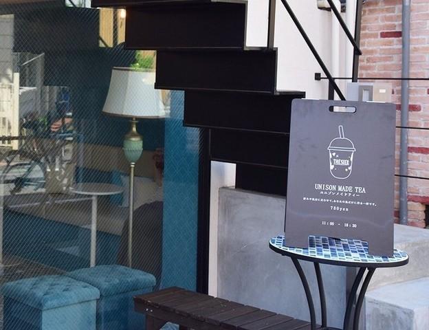 "<p>紅茶専門店『THÉSIER(テシエ)』</p> <p>茶職人が厳選したこだわりの茶葉を使い、一杯一杯丁寧に淹れた紅茶を。</p> <p><a href=""https://goo.gl/maps/xuT7kTH5SLtGZUvb9"" target=""_blank"">東京都渋谷区代官山町10-1</a>代官山町ビルB1</p> <p>https://twitter.com/thesiertea/media</p> <div class=""thumnail post_thumb""> <h3 class=""sitetitle""></h3> </div> ()"