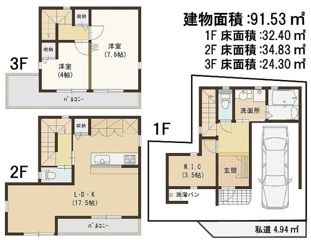 """<p>平成27年12月に建築された木造3階建ての中古住宅の販売を開始しました。</p> <p>2階は17.5帖の広いリビングに、人気のカウンターキッチン。</p> <p>太陽光発電システムも設置されていますので、電気代とても助かりますね。</p> <p>大阪メトロ今里筋線「瑞光四丁目」駅より徒歩7分「だいどう豊里」駅より徒歩11分</p> <p>阪急京都線「上新庄」駅も徒歩18分でご利用いただけます。</p> <p>徒歩約1分でセブンイレブンや、コインパーキングもございます。</p> <p>大阪市内でも静かな住環境の大桐での暮らしもぜひご検討下さい。</p> <p>【物件情報】<br />[所在地]大阪市東淀川区大桐3丁目14番<br />[交通]大阪メトロ今里筋線「瑞光四丁目」駅より徒歩7分<br />[価格]3,350万円[間取り]2SLDK[築年月]2015年(平成27年)12月<br />[建物面積]91.53㎡(約27.68坪)<br />[土地面積]58.90㎡(約17.81坪)[私道負担]4.94m2<br />[階数・構造]木造合金メッキ鋼板ぶき3階建て[地目]宅地<br />[接道状況]一方道路・南東4m <br />[建ぺい率]60%[容積率] 200%<br />[地域地区]市街化区域/第2種中高層住居専用地域/防火地域<br />[駐車場]1台[土地権利]所有権<br />[現況]居住中[引渡時期]相談[取引態様]専任媒介</p><div class=""""thumnail post_thumb""""><a href=""""""""><h3 class=""""sitetitle""""></h3><p class=""""description""""></p></a></div> ()"""