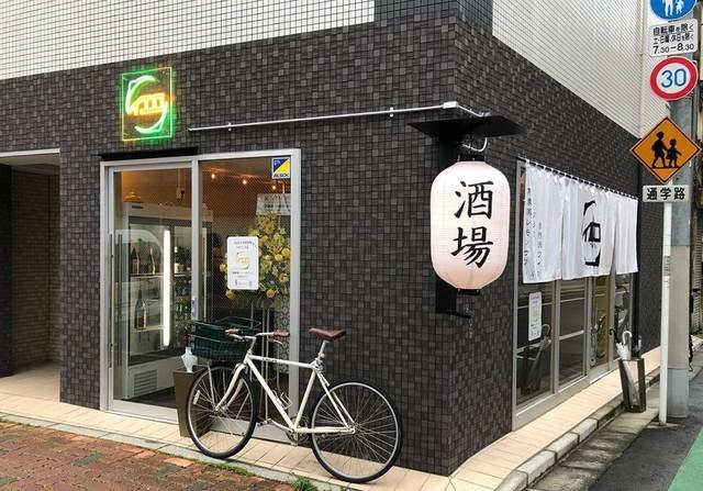 """<p>「イエロ / YELLO」プレオープン中</p> <p>The Bridge Bar&Lounge official 2号店</p> <p>12種類の無農薬レモンサワーと栃木食材を使ったおばんざいを、益子焼に乗せて...</p> <p>※6/21までクラウドファンディング実施中</p> <p>https://camp-fire.jp/projects/view/240674</p><div class=""""news_area is_type01""""><div class=""""thumnail""""><a href=""""https://camp-fire.jp/projects/view/240674""""><div class=""""image""""><img src=""""https://static.camp-fire.jp/uploads/project_version/image/421831/medium_d71b3648-9522-4591-ab15-ee2e4e1aa3c8.jpg""""></div><div class=""""text""""><h3 class=""""sitetitle"""">下町の新しいカルチャー、The Bridge/イエロを廃業から救え!!</h3><p class=""""description"""">新型コロナウイルスの影響でお店存続の危機に直面しています。夜の蔵前/浅草橋のパイオニアとして新しいカルチャーや出会いの場を生み出しているThe Bridge。そして、5月下旬オープン予定の2号店イエロ。The Bridgeの存続とイエロが無事にオープンできる様に、皆さんの力を貸してください!!</p></div></a></div></div> ()"""