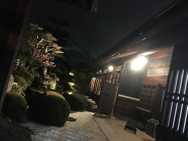 <p>お久しぶりです。</p> <p>もう各地では桜も咲き始め、とても気持ちの良い季節になってきましたね!</p> <p>そして今回は奈良県香芝市狐井にあるココチキッチンへ行ってきました。</p> <p>古民家を改造して作られているのでやはりとてもカッコいいです。</p> <p>そして料理の方もとても美味しく、僕は1枚目右下のタイとモッツァレラチーズとトマトというなかなかない組み合わせで初めはうん?って思いましたが食べたらめっちゃくちゃ美味しかったです笑笑  ハマりました、、</p> <p>そして3枚目の写真から〜二階には雑貨もあってとても良かったです!</p> <p>皆さんも是非行ってみてください!</p> ()