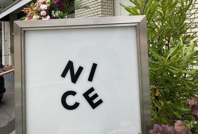 <p>「NICE plant-based cafe」</p>