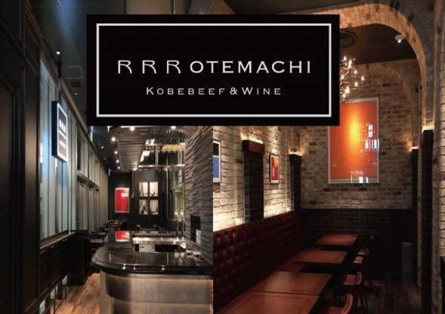 """<p>Kobebeef&Wine「RRRotemachi」</p> <p>9/25 グランドオープン</p> <p>RRR3店舗目</p> <p>黒毛和牛ステーキとプレミアムワインを</p> <p>リーズナブルに提供...</p> <p>https://goo.gl/u4FnEh</p><div class=""""news_area is_type01""""><div class=""""thumnail""""><a href=""""https://goo.gl/u4FnEh""""><div class=""""image""""><img src=""""https://scontent-nrt1-1.xx.fbcdn.net/v/t1.0-9/42447175_2101981436499378_1378187441155866624_n.jpg?_nc_cat=108&oh=8473f556f3c5b478b06173d2902d39d2&oe=5C629AFF""""></div><div class=""""text""""><h3 class=""""sitetitle"""">R R R(トリプルアール)</h3><p class=""""description"""">◾️RRRotemachi◾️ ご予約はこちら→https://goo.gl/eWGvPh 昨日はレセプションパーティーご参加頂きありがとうございました❗️大変多くの方にご参加頂き楽しいパーティーとなりました。御礼申し上げます。  本日25日11時よりグランドオープンいたします!  【ランチタイム】は期間限定で 2,500円ランチセット→1,980円...</p></div></a></div></div> ()"""