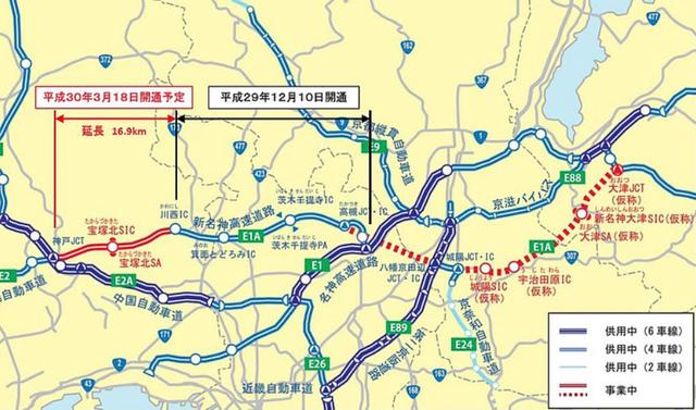 <p>3月18日に新名神高速道路の川西IC~神戸JCT間の延長約16.9km開通と</p> <p>西日本最大級となる宝塚北サービスエリアが誕生します!</p> <p>宝塚トンネルの渋滞がどれほど緩和されるか・・</p> <p>神戸JCT~高槻JCT間を新名神を利用すると約10分短縮できるようです。<br /><br /></p> ()