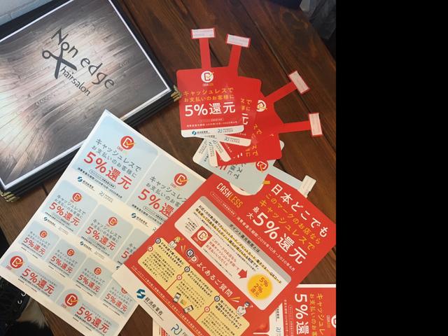 "<p><span style=""color: #363536; font-family: 'ヒラギノ角ゴ Pro W3', 'Hiragino Kaku Gothic Pro', メイリオ, Meiryo, 'MS Pゴシック', 'MS PGothic', Osaka, sans-serif, 'Alegreya SC', serif; font-size: 13px; background-color: #f4f4f4;"">10月のキャンペーンは全メニュー5%OFFです!!</span><br style=""color: #363536; font-family: 'ヒラギノ角ゴ Pro W3', 'Hiragino Kaku Gothic Pro', メイリオ, Meiryo, 'MS Pゴシック', 'MS PGothic', Osaka, sans-serif, 'Alegreya SC', serif; font-size: 13px;"" /><br style=""color: #363536; font-family: 'ヒラギノ角ゴ Pro W3', 'Hiragino Kaku Gothic Pro', メイリオ, Meiryo, 'MS Pゴシック', 'MS PGothic', Osaka, sans-serif, 'Alegreya SC', serif; font-size: 13px;"" /><span style=""color: #363536; font-family: 'ヒラギノ角ゴ Pro W3', 'Hiragino Kaku Gothic Pro', メイリオ, Meiryo, 'MS Pゴシック', 'MS PGothic', Osaka, sans-serif, 'Alegreya SC', serif; font-size: 13px; background-color: #f4f4f4;"">さらにNON edgeは10月からの「キャッシュレス.消費者還元事業」、5%還元対象店舗となっております♪</span><br style=""color: #363536; font-family: 'ヒラギノ角ゴ Pro W3', 'Hiragino Kaku Gothic Pro', メイリオ, Meiryo, 'MS Pゴシック', 'MS PGothic', Osaka, sans-serif, 'Alegreya SC', serif; font-size: 13px;"" /><br style=""color: #363536; font-family: 'ヒラギノ角ゴ Pro W3', 'Hiragino Kaku Gothic Pro', メイリオ, Meiryo, 'MS Pゴシック', 'MS PGothic', Osaka, sans-serif, 'Alegreya SC', serif; font-size: 13px;"" /><span style=""color: #363536; font-family: 'ヒラギノ角ゴ Pro W3', 'Hiragino Kaku Gothic Pro', メイリオ, Meiryo, 'MS Pゴシック', 'MS PGothic', Osaka, sans-serif, 'Alegreya SC', serif; font-size: 13px; background-color: #f4f4f4;"">ただ今、全てのクレジットカードは対象となってます!</span><br style=""color: #363536; font-family: 'ヒラギノ角ゴ Pro W3', 'Hiragino Kaku Gothic Pro', メイリオ, Meiryo, 'MS Pゴシック', 'MS PGothic', Osaka, sans-serif, 'Alegreya SC', serif; font-size: 13px;"" /><br style=""color: #363536; font-family: 'ヒラギノ角ゴ Pro W3', 'Hiragino Kaku Gothic Pro', メイリオ, Meiryo, 'MS Pゴシック', 'MS PGothic', Osaka, sans-serif, 'Alegreya SC', serif; font-size: 13px;"" /><span style=""color: #363536; font-family: 'ヒラギノ角ゴ Pro W3', 'Hiragino Kaku Gothic Pro', メイリオ, Meiryo, 'MS Pゴシック', 'MS P"