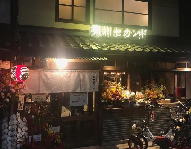 "<div>『鉄板酒場 夷川セカンド』</div> <div>鉄板焼きをメインとした新しい酒場。</div> <div>場所:京都市中京区蒔絵屋町254</div> <div>投稿時点の情報、詳細はお店のSNS等確認下さい。</div> <div>https://goo.gl/maps/c8hMRYHJd5mXMnt77</div> <div>https://www.instagram.com/ebisugawa_second2/</div><div class=""news_area is_type02""><div class=""thumnail""><a href=""https://goo.gl/maps/c8hMRYHJd5mXMnt77""><div class=""image""><img src=""https://lh5.googleusercontent.com/p/AF1QipOY24E8f5yIgQhEjupa-mDOQfl3vPVWG5t-WlXw=w256-h256-k-no-p""></div><div class=""text""><h3 class=""sitetitle"">鉄板酒場 夷川セカンド · 〒604-0857 京都府京都市中京区蒔絵屋町254</h3><p class=""description"">★★★★★ · 鉄板焼き店</p></div></a></div></div> ()"