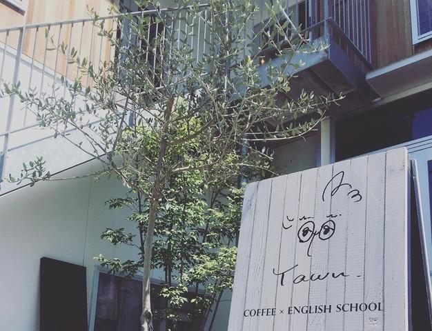"<p>5/17 pre open</p> <p>『Yawn Coffee x English School』</p> <p>昼間はコーヒーショップ</p> <p>夕方は英語塾。。</p> <p>https://www.instagram.com/p/B_kgZe-Drcy/</p> <p>https://goo.gl/maps/uWH9FwnzAw7AY4go7 地図</p><div class=""news_area is_type01""><div class=""thumnail""><a href=""https://www.instagram.com/p/B_kgZe-Drcy/""><div class=""image""><img src=""https://scontent-nrt1-1.cdninstagram.com/v/t51.2885-15/e35/s1080x1080/95326490_575701133060697_7551860428121503374_n.jpg?_nc_ht=scontent-nrt1-1.cdninstagram.com&_nc_cat=109&_nc_ohc=kS8825gxZjYAX-mTQn6&oh=eebb4d319e4b00e01c00fb66708e3b47&oe=5EEBD243""></div><div class=""text""><h3 class=""sitetitle"">Yawn Coffee x English School on Instagram: ""Cappuccino/カプチーノ。 ラテよりミルクが少なく、エスプレッソの味が分かりやすい一杯。  #yawncoffee #yawnenglishschool #英語塾 #スペシャルティコーヒー #specialtycoffee #福島県いわき市泉町 #エスプレッソマシン…""</h3><p class=""description"">34 Likes, 0 Comments - Yawn Coffee x English School (@yawncoffee_englishschool) on Instagram: ""Cappuccino/カプチーノ。 ラテよりミルクが少なく、エスプレッソの味が分かりやすい一杯。  #yawncoffee #yawnenglishschool #英語塾 #スペシャルティコーヒー…""</p></div></a></div></div> ()"