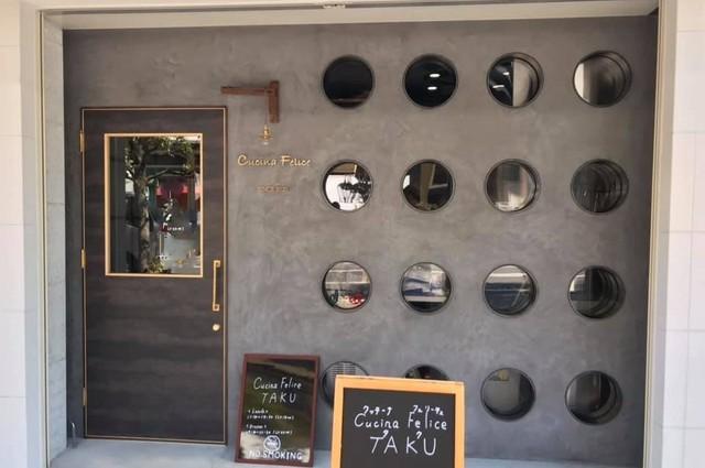"<p>イタリアン「Cucina Felice TAKU」4/30グランドオープン</p> <p>イタリア語で、幸せをお届けする厨房という意味の店名...</p> <p>https://www.instagram.com/p/B_7W55QAIMB/</p><div class=""news_area is_type01""><div class=""thumnail""><a href=""https://www.instagram.com/p/B_7W55QAIMB/""><div class=""image""><img src=""https://scontent-nrt1-1.cdninstagram.com/v/t51.2885-15/e35/s1080x1080/96298300_259509295193117_1203822436955176019_n.jpg?_nc_ht=scontent-nrt1-1.cdninstagram.com&_nc_cat=105&_nc_ohc=I-4577lRGFQAX9eSpFr&oh=b31396f28e17e1391c52d520c65387fc&oe=5EE9CD6F""></div><div class=""text""><h3 class=""sitetitle"">Cucina Felice TAKU on Instagram: ""こんばんは!クッチーナ・フェリーチェ・タクです🇮🇹おかげさまで本日もフェリーチェ弁当は完売!いつも本当にありがとうございます😊  また、今日もランチ・ディナーともにたくさんのお客様にお越し頂きました!誠にありがとうございます🙇♂️…""</h3><p class=""description"">25 Likes, 0 Comments - Cucina Felice TAKU (@cucina_felice_taku) on Instagram: ""こんばんは!クッチーナ・フェリーチェ・タクです🇮🇹おかげさまで本日もフェリーチェ弁当は完売!いつも本当にありがとうございます😊…""</p></div></a></div></div> ()"