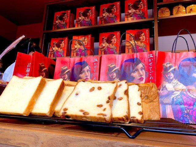 "<p>『泣かせてごめんよ盛岡店』7/10グランドオープン</p> <p>涙が止まらない、感動の美味しさの高級食パン店。</p> <p>https://twitter.com/nakasete_g0710</p> <p>https://www.instagram.com/nakasetegomenyo/</p><div class=""thumnail post_thumb""><a href=""https://twitter.com/nakasete_g0710""><h3 class=""sitetitle""></h3><p class=""description""></p></a></div> ()"