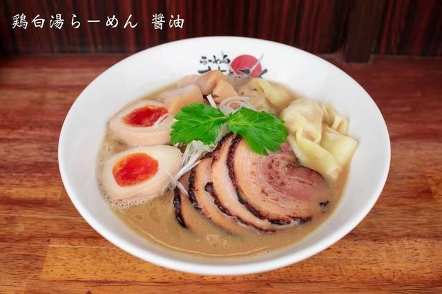 "<div>「らーめんサムライ入谷店」10/10オープン</div> <div>俺達のらーめんでみんなを笑顔に。</div> <div>https://twitter.com/ramen_samurai0</div> <div>https://www.instagram.com/ramen_samuraitokyo/</div> <div>https://bit.ly/3iSNKO5 FB</div><div class=""thumnail post_thumb""><a href=""https://twitter.com/ramen_samurai0""><h3 class=""sitetitle""></h3><p class=""description""></p></a></div> ()"