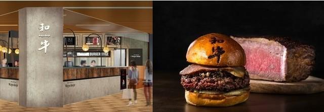 "<div>ハンバーガー業態で新たな和牛の魅力を提案</div> <div>「Wagyu Burger(ワギュウバーガー)」4月10日オープン!</div> <div>A5和牛一頭買いの焼肉平城苑がひとつ上のグルメバーガーを開発。。</div> <div>https://tabelog.com/tokyo/A1302/A130202/13256152/</div> <div></div><div class=""news_area is_type01""><div class=""thumnail""><a href=""https://tabelog.com/tokyo/A1302/A130202/13256152/""><div class=""image""><img src=""https://tblg.k-img.com/resize/640x640c/restaurant/images/Rvw/149202/149202349.jpg?token=dba86b3&api=v2""></div><div class=""text""><h3 class=""sitetitle"">Wagyu Burger (新日本橋/ハンバーガー)</h3><p class=""description""> ■和牛にこだわり抜いた本格バーガー店 『Wagyu Burger』4月10日(土)オープン ■予算(夜):¥1,000~¥1,999</p></div></a></div></div> ()"